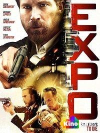 Фильм Экспо смотреть онлайн