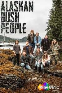 Фильм Аляска: Семья из леса (все выпуски по порядку) смотреть онлайн