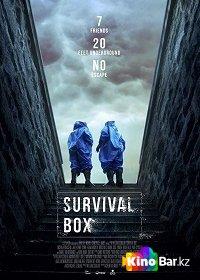 Фильм Набор для выживания смотреть онлайн