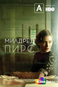 Фильм Милдред Пирс (все серии по порядку) смотреть онлайн