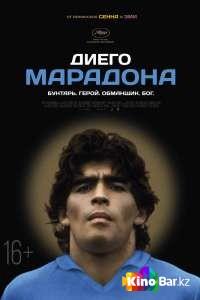 Фильм Диего Марадона смотреть онлайн