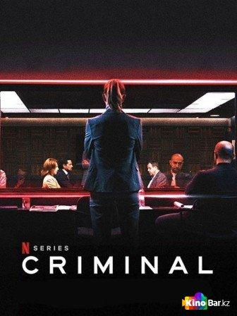 Фильм Преступник (все серии по порядку) смотреть онлайн