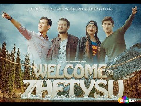 Фильм Welcome to Zhetysu смотреть онлайн