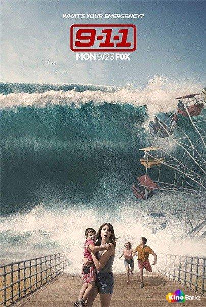 Фильм 9-1-1 / 911 служба спасения 3 сезон 1-8 серия смотреть онлайн