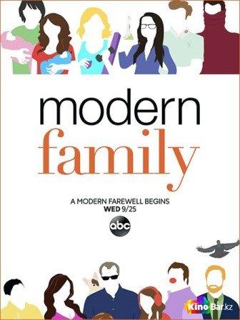 Фильм Американская семейка 11 сезон 1-8 серия смотреть онлайн