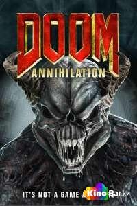 Фильм Doom: Аннигиляция смотреть онлайн