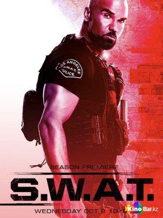 Фильм S. W. A. T.: Спецназ города ангелов 3 сезон 1-3 серия смотреть онлайн