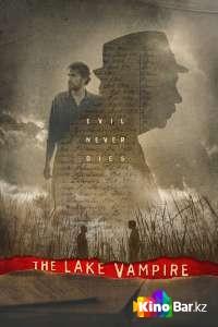 Фильм Озёрный вампир смотреть онлайн