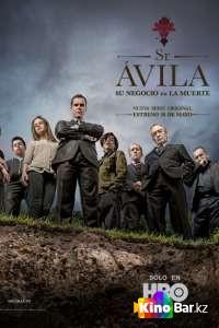 Фильм Сеньор Авила (все серии по порядку) смотреть онлайн