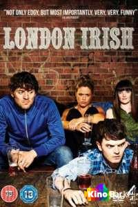 Фильм Ирландцы в Лондоне (все серии по порядку) смотреть онлайн