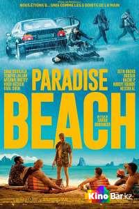 Фильм Райский пляж смотреть онлайн