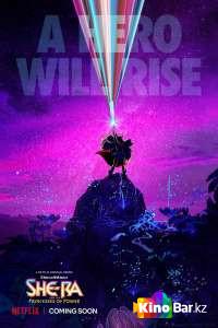 Фильм Ши-Ра и непобедимые принцессы (все серии по порядку) смотреть онлайн