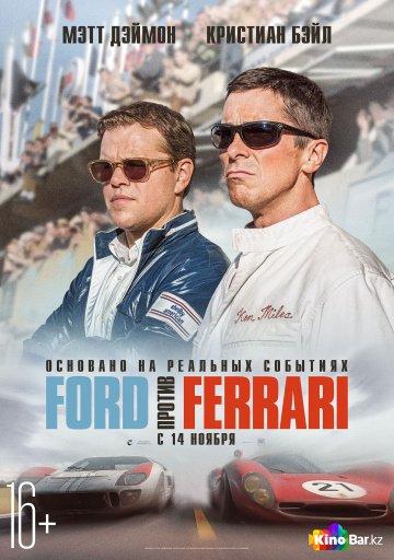 Фильм Ford против Ferrari смотреть онлайн