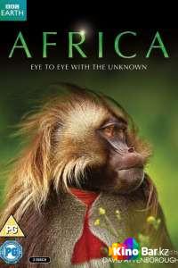 Фильм Африка (все серии по порядку) смотреть онлайн