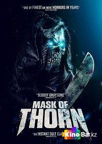 Фильм Маска Торна смотреть онлайн