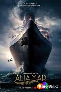 Фильм Открытое море 2 сезон 1-8 серия смотреть онлайн