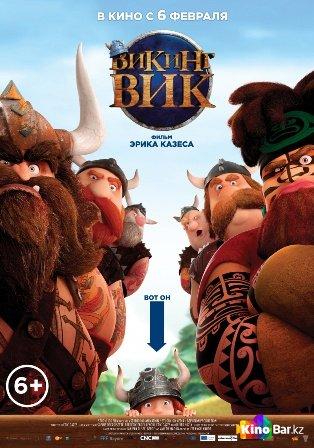 Фильм Викинг Вик смотреть онлайн