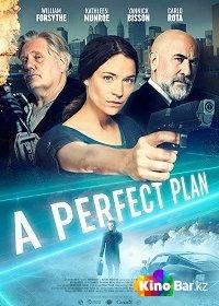 Фильм Идеальный план смотреть онлайн