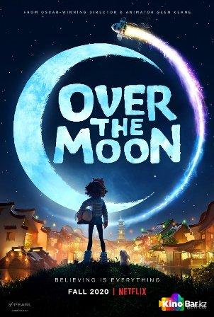 Фильм Путешествие на Луну смотреть онлайн