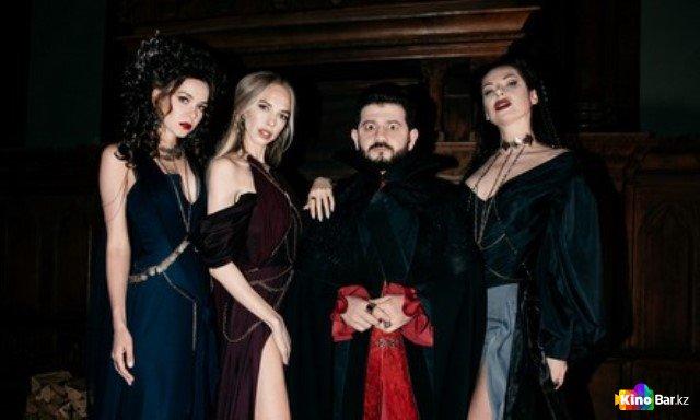Галустян в роли вампира