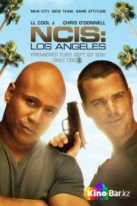 Фильм Морская полиция: Лос-Анджелес 12 сезон 1-16 серия смотреть онлайн