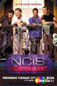 Морская полиция: Новый Орлеан 7 сезон 1-13,14 серия (2020)