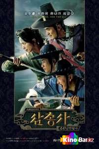 Три мушкетера (все серии по порядку) (2014)