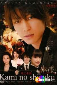 Божественные капли (все серии по порядку) (2009)