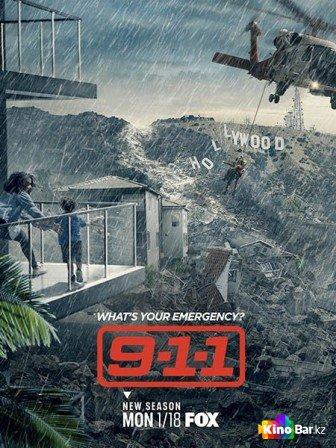 9-1-1 / 911 служба спасения 4 сезон 1-12 серия (2021)