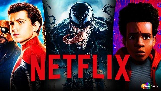 Netflix заключил сделку с Sony