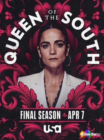 Королева юга 5 сезон 1-2 серия (2021)