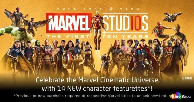 Marvel зовет в кино